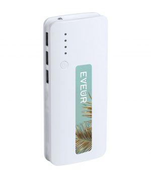 baterii externe personalizate kaprin