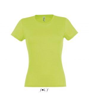 tricouri personalizate sols miss